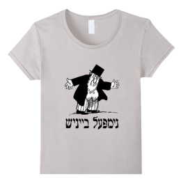 Yiddish tshirts
