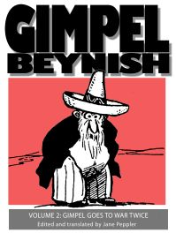 Sam Zagat's Gimpel Beynish Yiddish cartoons