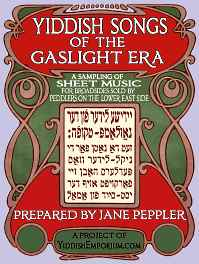 Songbook: Yiddish Songs of the Gaslight Era